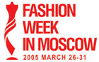 Fashion Week in Moscow. Shedule